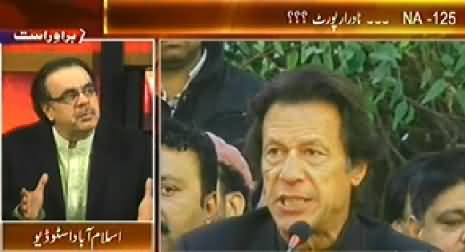 Live With Dr. Shahid Masood (NADRA Report Reveals Rigging in NA-125) – 13th December 2014
