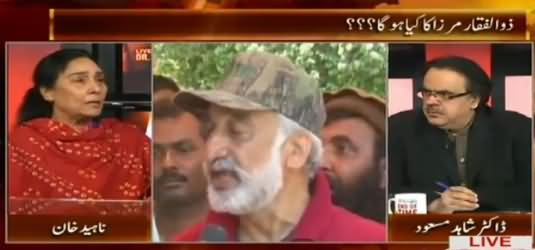 Live With Dr. Shahid Masood (Naheed Khan Exclusive) [REPEAT] – 14th February 2016