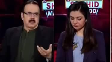 Live with Dr. Shahid Masood (Nakami Aur Pehli Goli) - 27th August 2020