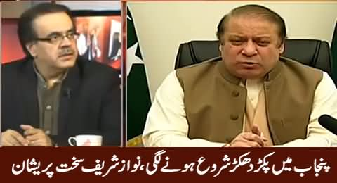 Live With Dr. Shahid Masood (Nandipur Project: NAB Completes Investigation) – 11th September 2015