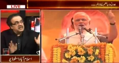 Live With Dr. Shahid Masood (Narendra Modi Intentions Against Pakistan) - 7th February 2015