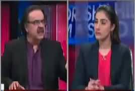 Live With Dr Shahid Masood (Nation Waiting For Action) – 7th September 2017