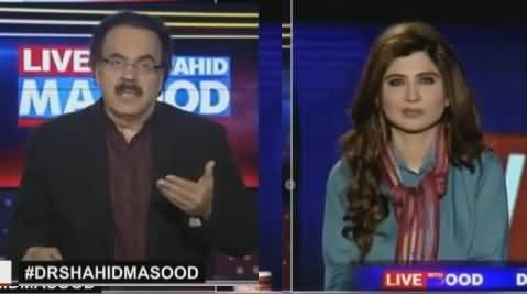 Live With Dr Shahid Masood (National Action Plan, Hakumat Nakam) - 2nd January 2017