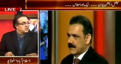 Live With Dr. Shahid Masood (National Action Plan, One More Meeting) - 21st January 2015