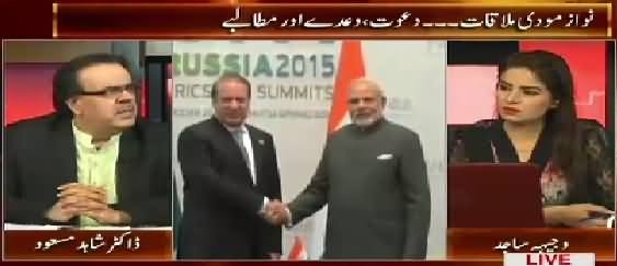 Live With Dr. Shahid Masood (Nawaz Sharif And Narendra Modi Meeting) – 10th July 2015