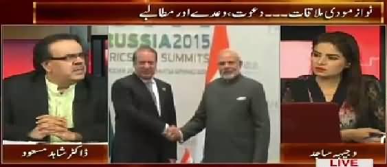 Live With Dr. Shahid Masood (Nawaz Sharif And Narendra Modi Meeting) – 10th July 2015