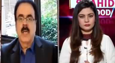 Live With Dr. Shahid Masood (Nawaz Sharif, Azadi March) - 10th November 2019