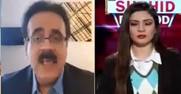 Live With Dr. Shahid Masood (Nawaz Sharif Bail, Dharna) - 26th October 2019