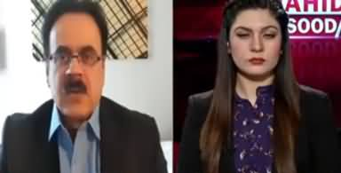 Live With Dr. Shahid Masood (Nawaz Sharif Going Abroad) - 8th November 2019