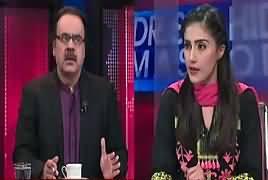Live With Dr Shahid Masood (Nawaz Sharif Gone) – 30th July 2017