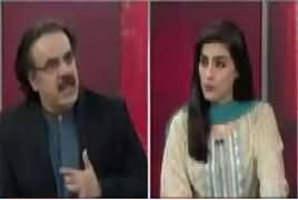 Live With Dr Shahid Masood (Nawaz Sharif Hazir Ho) – 14th June 2017