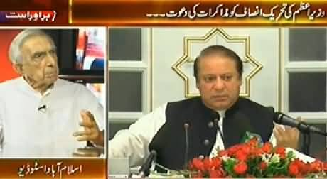 Live With Dr. Shahid Masood (Roedad Khan Special Interview with Dr. Shahid Masood) – 9th August 2014