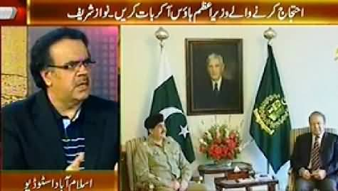 Live With Dr. Shahid Masood (Nawaz Sharif Invites Imran Khan to PM House) – 9th May 2014