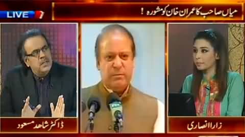 Live With Dr. Shahid Masood (Nawaz Sharif Ka Imran Khan Ko Mashwara) – 29th May 2014