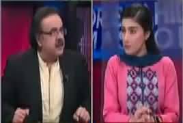 Live With Dr Shahid Masood (Nawaz Sharif Ka Power Show) – 9th August 2017