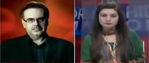 Live with Dr.Shahid Masood (Nawaz Sharif Ke Baad Zardari) - 23rd March 2019