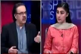 Live With Dr. Shahid Masood (Nawaz Sharif Ki Dhamki??) – 3rd January 2018