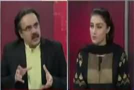 Live With Dr Shahid Masood (Nawaz Sharif Ki Paishi) – 15th June 2017