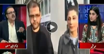 Live With Dr. Shahid Masood (Nawaz Sharif Ki Paishi) - 4th December 2017