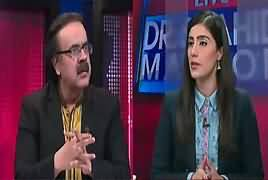 Live With Dr Shahid Masood (Nawaz Sharif Ki Rallies) – 12th August 2017