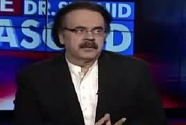 Live With Dr Shahid Masood (Nawaz Sharif Ki Taqreer, Aitraf e Jurm) – 20th January 2017