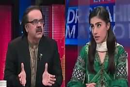 Live With Dr Shahid Masood (Nawaz Sharif March Khatam) – 13th August 2017