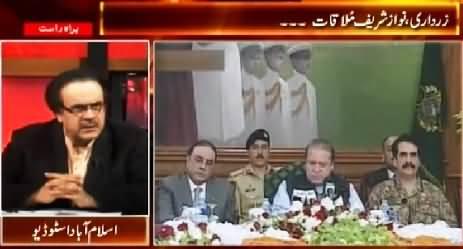 Live With Dr. Shahid Masood (Nawaz Sharif Meeting with Army Chief & Asif Zardari) - 16th February 2015