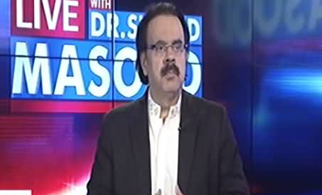 Live With Dr Shahid Masood (Nawaz Sharif Relations With Military) – 1st December 2016