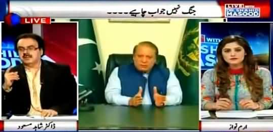 Live With Dr Shahid Masood (Nawaz Sharif's Meeting with Army Chief) – 10th May 2016