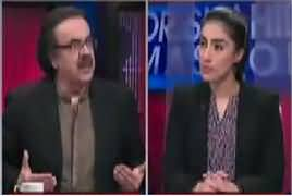 Live With Dr Shahid Masood (Nawaz Sharif's Review Petition) – 15th August 2017