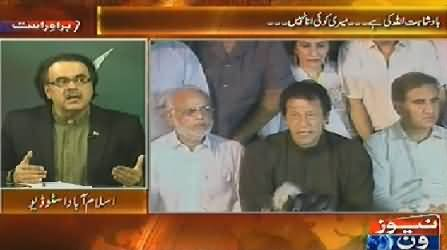 Live With Dr. Shahid Masood (Nawaz Sharif Speech and Offer to Imran Khan) – 12th August 2014