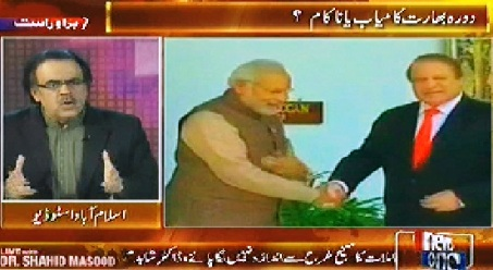 Live with Dr. Shahid Masood (Nawaz Sharif Visit to India, Successful or UnSuccessful?) - 27th May 2014