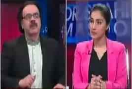 Live With Dr Shahid Masood (Nawaz, Zardari Aur Hamnawa) – 19th August 2017