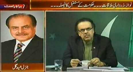 Live With Dr. Shahid Masood (Nawaz Zardari Meeting in Lahore) 8PM To 9PM - 23rd August 2014