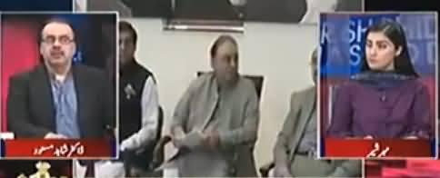 Live With Dr Shahid Masood (Naya NRO..??) – 18th October 2017
