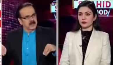 Live with Dr. Shahid Masood (Naye Mahaaz) - 29th January 2021