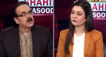 Live with Dr. Shahid Masood (Naye Mahaz) - 25th June 2021