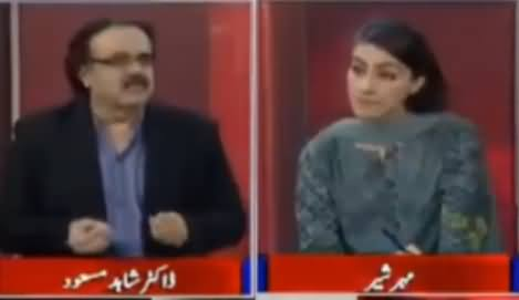 Live With Dr Shahid Masood (Nehal Hashmi Drama & Other Issues) - 5th June 2017