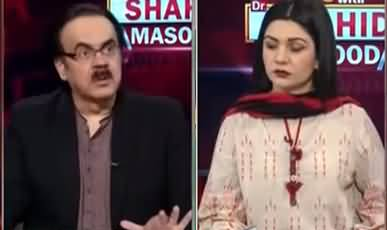 Live with Dr. Shahid Masood (Netanyahu's Rule Ended) - 3rd June 2021