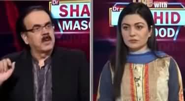 Live with Dr. Shahid Masood (Netanyahu's Rule Going to End) - 30th May 2021