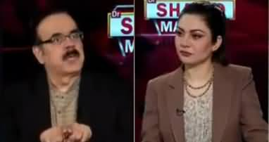 Live with Dr. Shahid Masood (New And Unseen Crisis) - 28th February 2020