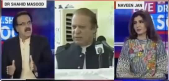 Live With Dr Shahid Masood (New Army Leadership & Other Issues) – 2nd December 2016