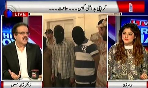 Live With Dr Shahid Masood (New CM Sindh, Karachi Operation & Other Issues) - 28th July 2016