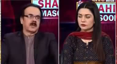 Live with Dr. Shahid Masood (New Complex War) - 5th July 2021