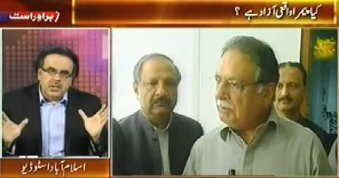 Live With Dr. Shahid Masood (New Controversy in PEMRA on Geo Issue) - 21st May 2014