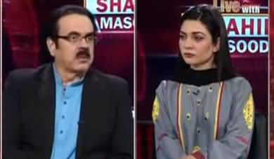 Live with Dr. Shahid Masood (New Crisis) - 12th April 2021