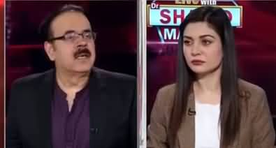Live with Dr. Shahid Masood (New Crisis....) - 22nd December 2020