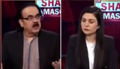 Live with Dr. Shahid Masood (New Crisis) - 30th September 2021