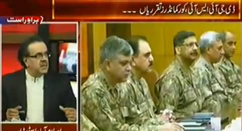 Live With Dr. Shahid Masood (New DG ISI & Core Commanders, Peshawar Blast) – 23rd September 2014