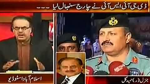 Live With Dr. Shahid Masood (New DG ISI Ne Charge Sanbhal Liya) - 7th November 2014